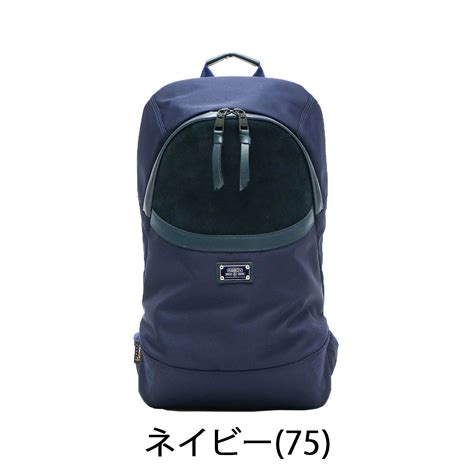 Catenzo Ransel Backpack Mb 003 gallery of galleria rakuten global market as2ov rucksack backpack water proof leather leather