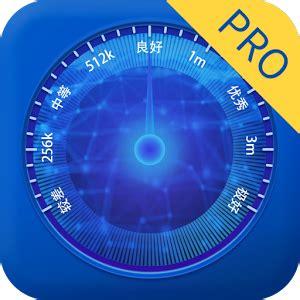 speed checker pro apk speed test pro v1 0 1 apk apkmb