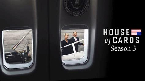 watch house of cards season 3 house of cards season 3 teaser youtube