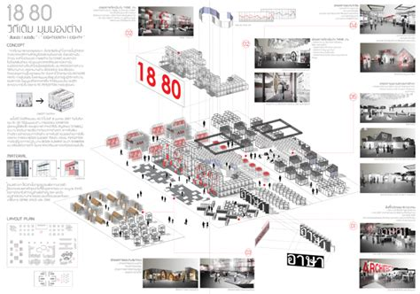 design competition thailand thailand architect expo 2014 eighteenth eighty mab