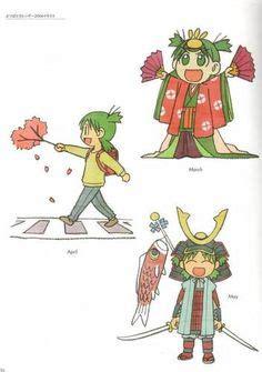 yotsuba japanese 1000 images about yotsuba on