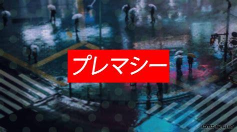 supreme japan supreme x japan wallpaper by elliotback on deviantart
