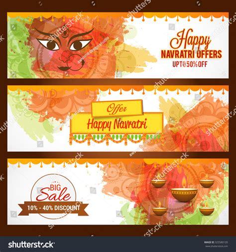 banner design navratri vector illustration header banner navratri happy stock