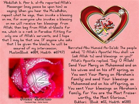 Wedding Blessings In Urdu by Prophet Muhammad Saw Islam The Religion Of Peace