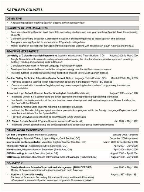 Entry Level Cna Resume Sample by Resume