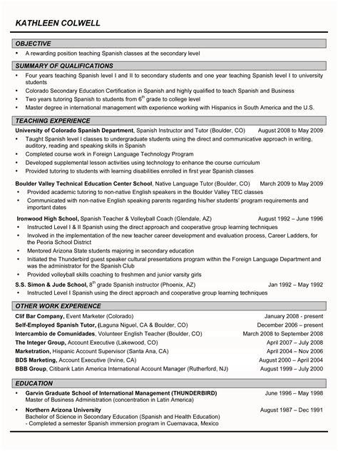 Resumé Samples – Advanced Resume Templates   Resume Genius