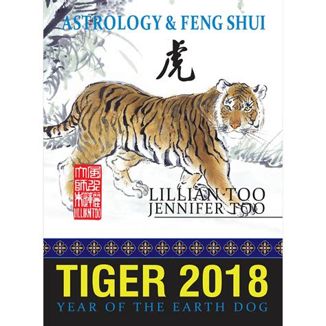 lillian fortune feng shui 2018 rooster books lillian fortune feng shui 2018 tiger