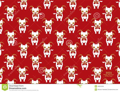 pattern of the year 2015 chinese new year of the goat 2015 pattern