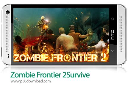 zombie frontier tutorial zombie frontier 2 survive a2z p30 download full softwares