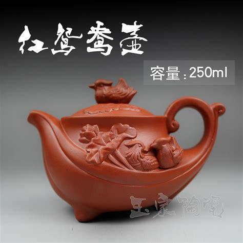 buy handmade yixing clay tea cup vintage real engraving
