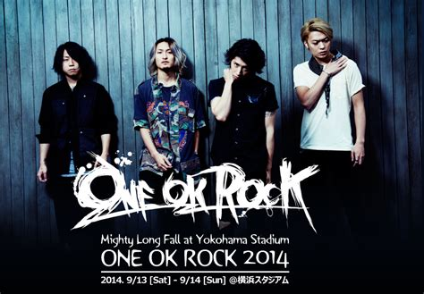 download mp3 one ok rock download answer is near one ok rock mp3