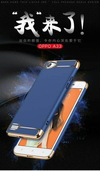 Ipaky 3 In 1 Oppo Neo 7 A33 Hardcase Slim 3in1 Luxury jual beli ipaky new generation oppo neo 7 a33