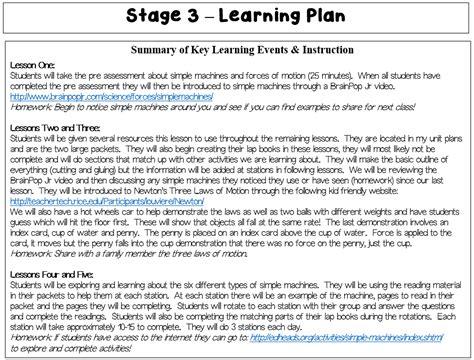 ubd template lesson plan samle of ubd in araling panlipunan 2