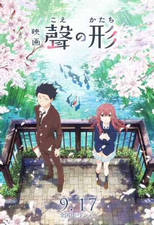A Silent Voice Review The Shape Of Voice