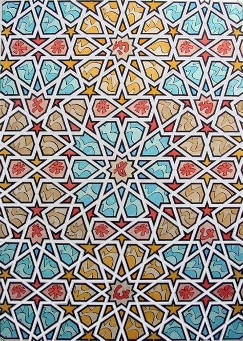 geometric pattern geography islamic patterns and geometric tessellations patterns