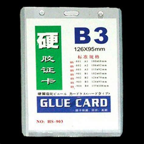 Name Card Card Ukuran A3 Bening Isi 20 Pcs Harga Grosir jual alat tulis kantor murah surabaya 187 id b3