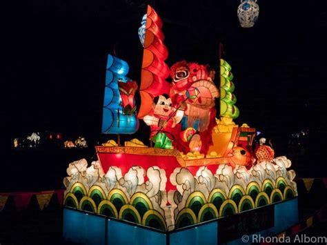 new year lantern festival auckland auckland lantern festival a celebration of