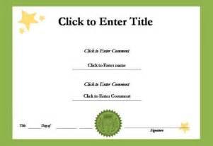 School Certificate Template by School Certificate Templates 22 Documents In