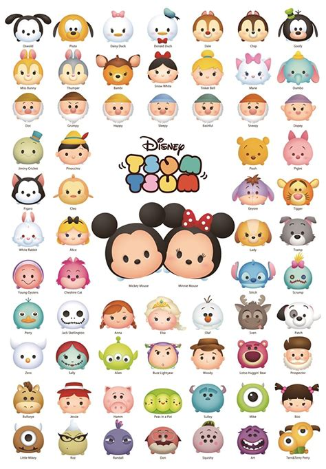 Big Sketch Tsum2 disney tsum tsum arts et voyages