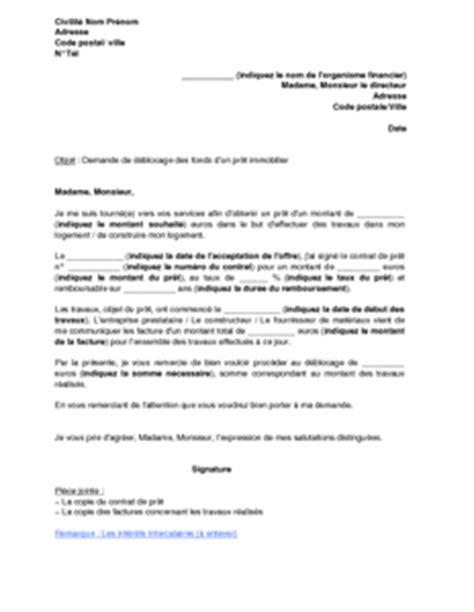 Exemple De Lettre De Demande D Un Pret Exemple De Demande D Emploi Au Cr 233 Dit Agricole Application