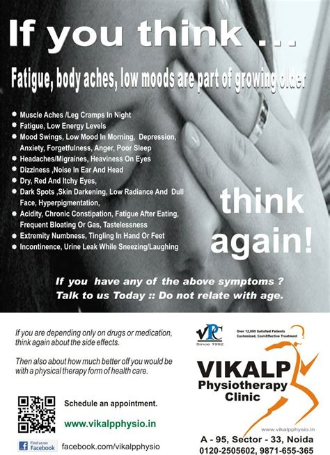 mood swings and tiredness incontinence vikalp physiotherapy clinic