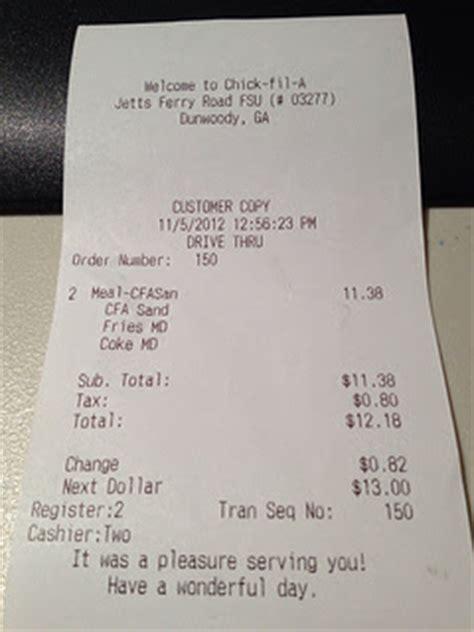 Pizza Receipt Template by Expressexpense Custom Receipt Maker Receipt