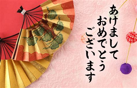 new year in japanese language freebie a happy new year phrase in japanese hiragana