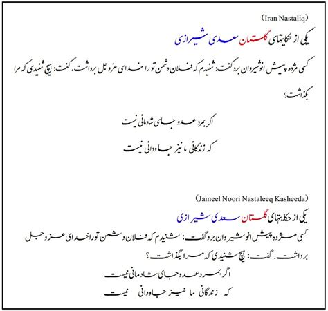 application sle application letter sle in urdu 28 images application