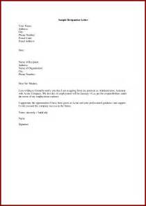 writing a simple cover letter resignation letter sle simple best business template