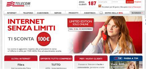offerta adsl mobile offerta adsl telecom sia con te