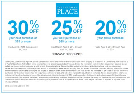 childrens place coupons canada printable the children s place canada coupons buy more save up to