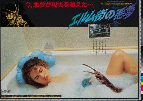 a nightmare on elm street bathtub scene marquee poster nightmare on elm street 1986 japanese b1