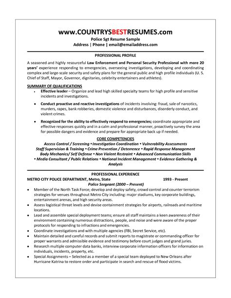 police officer resume sle http www resumecareer