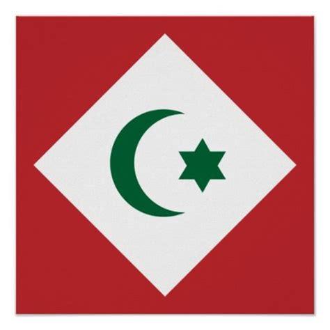libro ba rothko espagnol bandera de la rep 250 blica del rif rif republica jpg 512 215 512 protectorado espa 241 ol en marruecos