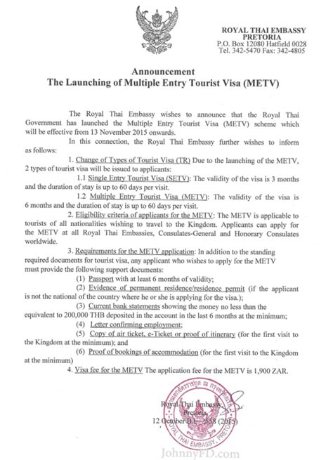 Employment Reference Letter For Tourist Visa Reference Letter From Employer For Tourist Visa Cover Letter Templates