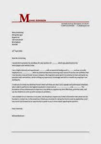 cover letter for application exle pdf how to