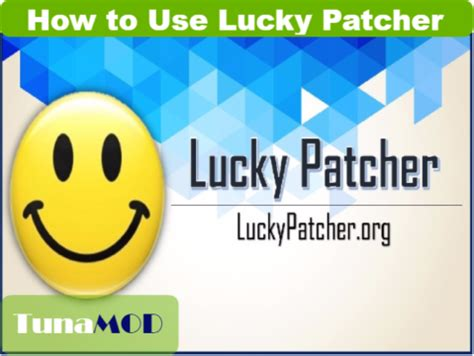 design home lucky patcher lukey patcher 無料課金ツール の使い方 tunamod