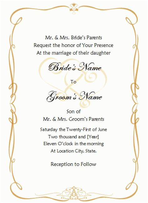 Invitation Template Word Cyberuse Wedding Invitations Templates