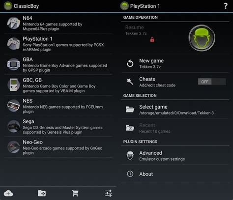 best ps1 emulator best playstation emulator android windows mac linux