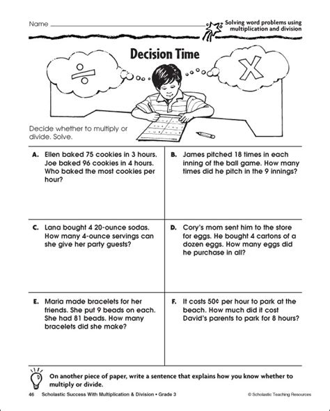 Division Word Problems Worksheets by Multiplication And Division Word Problem Worksheets Worksheets