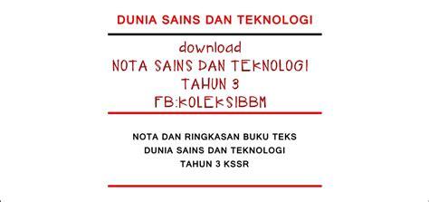 format buku skrap sains koleksi bahan bantu belajar bbm download nota