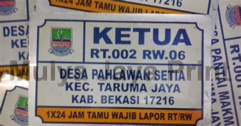 Pesanan Azis menerima pesanan pembuatan plat nomor rumah untuk ketua rt rw mulya jaya print percetakan