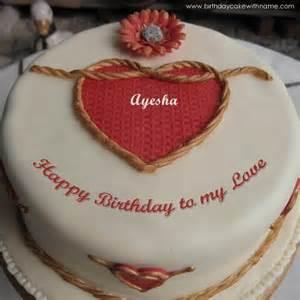 love birthday cake with name clipartsgram com