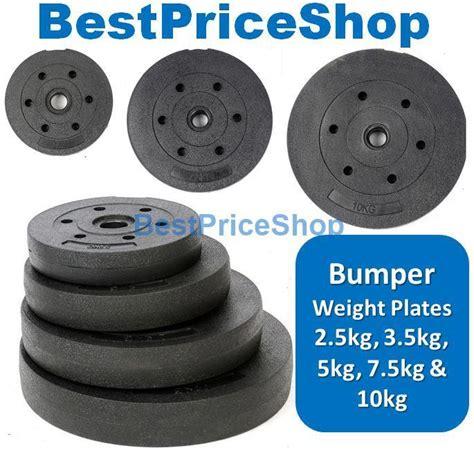 Plate 2 5kg high grade bumper dumbbell weight pl end 8 31 2018 1 52 pm