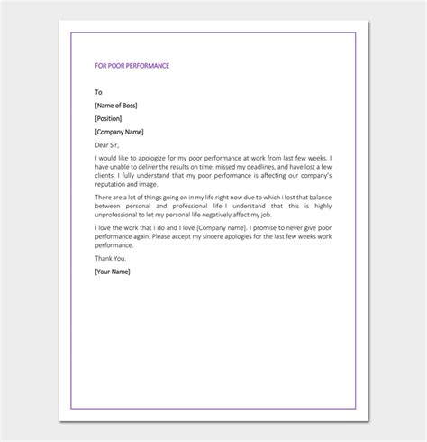 Apology Letter To For Poor Performance Sle Apology Letter To 7 Sles Blank Formats