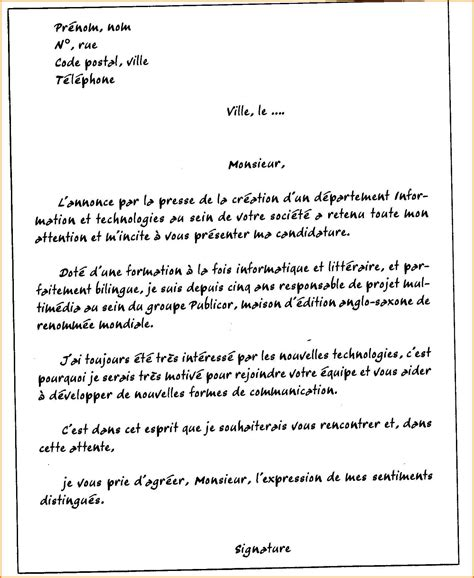 Exemple De Lettre Motivation 9 Exemple Type Lettre De Motivation Format Lettre