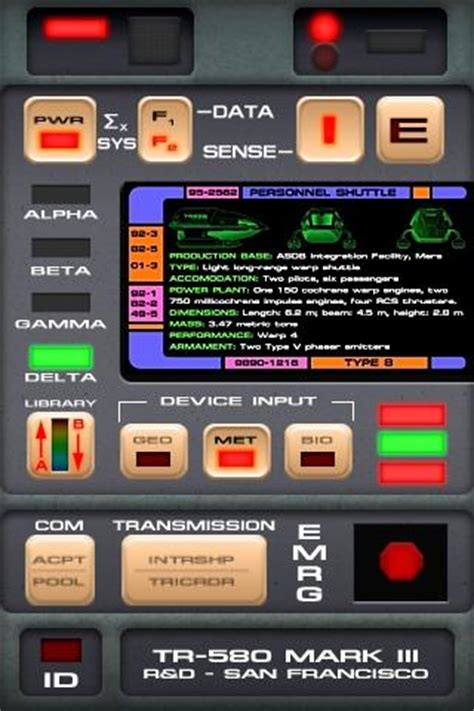 tricorder tr 580 apk tricorder tr 580 android entertainment best android apps free