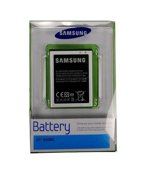 Lcd Samsung Galaxy Cdma I509 samsung galaxy y cdma i509 eb454357vu original battery batteries at low prices