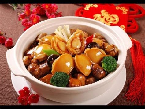 new year dish name new year food 2013 simon lam s yum yum food