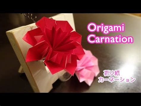 Origami Carnation Flower - 2009 件の 折り紙 のアイデア探し pinterest のおすすめ画像 折り紙 折り紙の花 折り紙のしおり